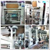 4つのカラーグラビア印刷の印字機の印刷機(AY1100A)