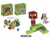 教育おもちゃ、プラスチックはもてあそぶブロックの昇進のギフト(9039127)を