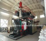 Пластичная машина, части прессформы дуновения HDPE пластичные, пластичное изготовление фабрики