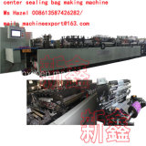 Xinxin Factory Making Center Sealing Bag Making Machine con Good Quality e Price