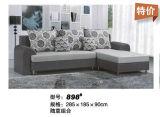 Piccolo sofà viola del tessuto di disegno semplice (892A)