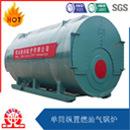 Caldera de vapor de gas