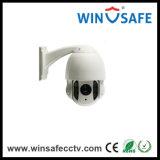 屋内赤外線小型高速ドームの保安用カメラ