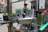 Máquina de etiquetado cuadrada de las caras de la botella cuatro de la manera rotatoria
