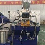 Labordoppelschrauben-Minitabletten-Extruder-Maschine für den Plastik, der mit zusammensetzt