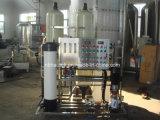 Máquina pura combinada do tratamento da água