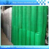 酸抵抗のステンレス鋼の溶接された網