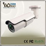 2.0MPスターライト屋内屋外CMOS Onvif IPのカメラ