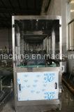 Macchina di coperchiamento di riempimento di lavaggio delle bottiglie da 5 galloni con Ce (QGF-300)