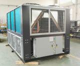 Qualitäts-Maschinen-Cer-Energiesparender Salzlösung-Wasser-Kühler in China