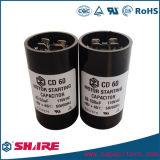 Kühlenkondensator des kompressor-CD60