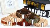 Подгонянный вахта Sandalwood фермуара нержавеющей стали логоса деревянный