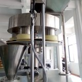 Цена по прейскуранту завода-изготовителя автоматическое 1kg к машине упаковки риса зерна 10kg