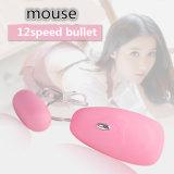 中国の大人の製品マウスは愛卵の弾丸の性のおもちゃを跳ぶ