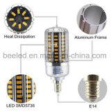 LEDのトウモロコシライトE14 15Wは白い銀製カラーボディLED球根ランプを暖める