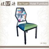 [بو] جلد معدن يكدّر مطعم [دين رووم] كرسي تثبيت ([ج-ف63])