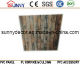PVC Ceiling Tiles - PVC Wall Panel 603mmx603mm