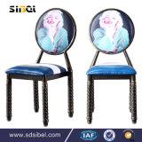 Chair33