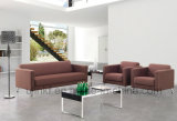 現代ホーム家具の革オフィスのソファー(UL-NSC032)
