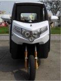 乗客のための高品質の閉じる電気三輪車