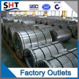 Холоднопрокатная (304 304L 316 316L 430 410) катушка нержавеющей стали