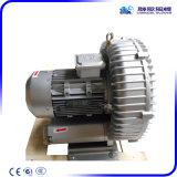 ペーパー処理システムで使用される高い気流の遠心ブロア