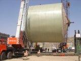 フィラメントの巻上げのガラス繊維/FRP/GRPの貯蔵タンクか容器