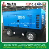 Kaishan BKCY-27/22 945cfm/22bar 4の車輪ディーゼルねじ空気圧縮機