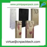 Sacs en papier assortis brillants de présent d'usager de couleur de bouteille de vin