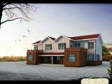صنع وفقا لطلب الزّبون [سبيكل] يصنع دار منزل