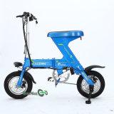 60kmの範囲が付いている電気折るバイク