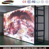 Schermo di visualizzazione di pubblicità impermeabile dell'interno pieno del LED di colore P4