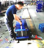 Весь теплообменный аппарат плиты Sondex S81 нержавеющей стали надувательства