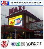 HD P6広告のためにフルカラー屋外のLED表示良質