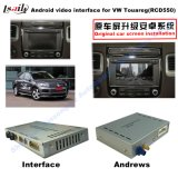 Interfaccia Android del sistema di percorso di GPS video per Volkswagen Touareg RCD550