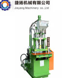 55tons縦の熱可塑性の管ヘッド射出成形機械
