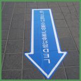 Esigere i segni adesivi dei grafici smontabili del pavimento del taglio per il pavimento