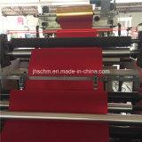 Компьютеризированная горячая машина штемпелюя фольги