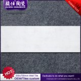 MOSAIK-Fliese-/Küche-Wand-Fliese der China-Produkt-300X300 Glas