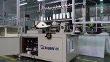 Швейная машина автоматической граници тюфяка (WKH1)