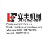 Machine de coupe de papier haute vitesse à bas prix 110-130PCS / Min