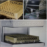 [دو-2ا] صناعيّ غسّالة الصّحون آلة