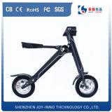 먼 중요한 통제를 가진 기쁨 Inno 최신 판매 접히는 전기 자전거
