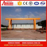 Railway Yard에 있는 단 하나 Girder Gantry Crane Used