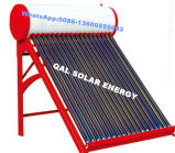Qal 2016年の非加圧太陽給湯装置(18)