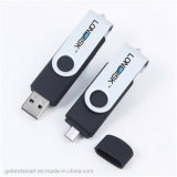 Пользовательские Красочный OTG Поворотный USB флэш-диск для подарка