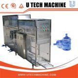 쉬운 운영 150bph 자동적인 5개 갤런 충전물 기계 (식용수)