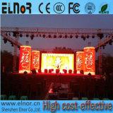 Farbenreicher Innenbildschirm LED-P5