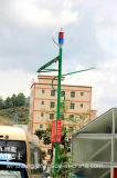 Wind Solar-LED Lampen-System Wind Generator Solar Panels 2000W Windgeneratoren
