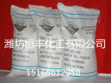 Batterie Grade Used 98%Min Anhydrous Zinc Chloride
